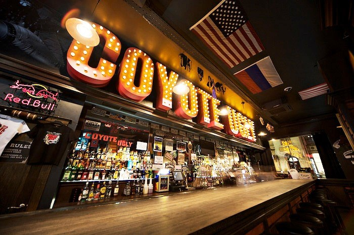 CoyoteUgly Store